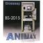 自動水質監視装置『生物センサ BS-2015』  製品画像