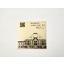 耐用年数25年消えない銘板 高対候性のアルミ銘鈑製作 製品画像