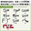 交換ヘッド(東日のヘッド交換式トルクレンチ専用交換ヘッド) 製品画像