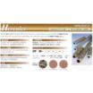 メタルフィルター ヘラクレスシリーズ 製品画像