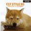 【特許取得】空気をきれいにする床暖房『CCF STYLE NS』 製品画像