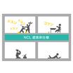 NCL遮音床仕様 製品画像
