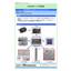 【分析事例】DRAMチップの解析 製品画像