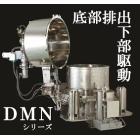 底部排出下部駆動遠心分離機 DMNシリーズ 製品画像
