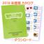 食品用容器 総合カタログ【 焼成容器・トレー・グラスキャップ】 製品画像
