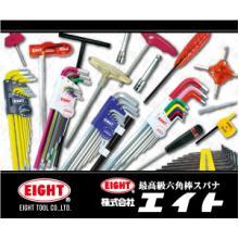最高級 六角棒スパナの専門メーカー『エイト』 製品画像
