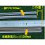 『SANPLA 低線膨張グレード』 製品画像