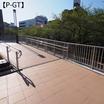 【P種転落防止柵】アルミフェンス 【アルミ手すり】  製品画像