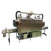 過熱水蒸気式シュリンク装置『eシュリンカー』※解説資料進呈 製品画像