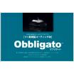 フッ素樹脂保護コーティング材『オブリガートObbligato』 製品画像