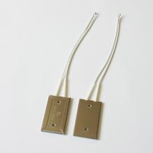 低電圧スペースヒーター「SHRM」型 製品画像
