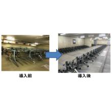 【導入事例】東京都内D市役所様 製品画像