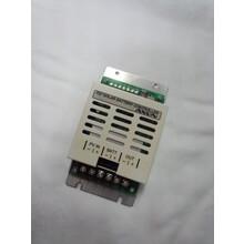 太陽電池充放電コントローラ『F37A-120/240』 製品画像