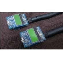 920MHz帯 無線データリングモジュール『RFT920-01』 製品画像