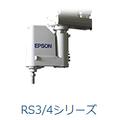 産業用ロボット『エプソンロボット』どんな工程でも頼れる【梱包】 製品画像