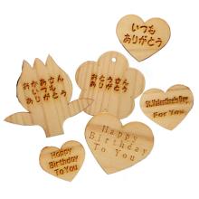 加工木製品「木製メッセージカード」 製品画像