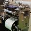 塗工機械装置『PD-COATER MODEL 0084』 製品画像