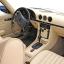 分析評価サービス『自動車内装材評価』 製品画像