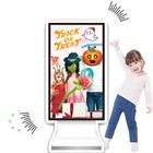 【子供向け】デジタルサイネージ『キネシス』 製品画像