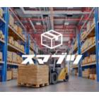 倉庫管理システム『スマブツ』 製品画像
