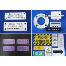 有限会社坂田彫刻工業所 事業紹介 製品画像
