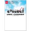 小型トラック架装用 ユニックキャリア 製品カタログ 製品画像