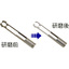 【ISO 9001取得】バレル研磨受託加工サービス 製品画像