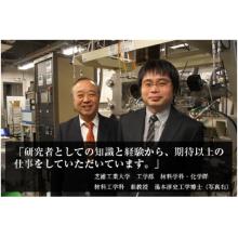 超音速フリージェットPVDの開発・製造【導入事例配布中】 製品画像