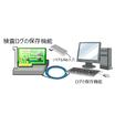 実装基板用FCTの開発サービス 製品画像