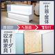 『木工家具・什器の受注製作』のご案内 製品画像