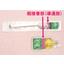 2種混合用包装『ジョイパック ブリスタータイプ』 製品画像