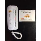 直通電話機『ガラホコネクトIII』 製品画像