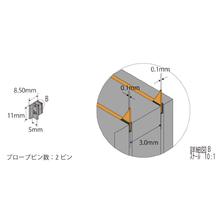 【事例】既存設備に合わせたプローブ設計(狭スペース) 製品画像