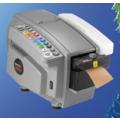 梱包ソリューション ガムテープディスペンサー 製品画像
