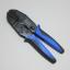 BNC/SMAコネクタ用圧着工具 HT-5050V1 製品画像