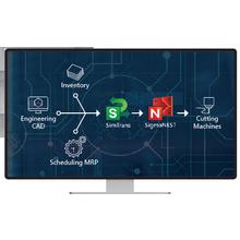 データ連携システム『SimTrans』 製品画像