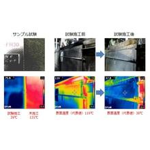 【遮熱】焼成炉 暑熱対策・省エネ改善事例 製品画像