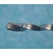 【複合めっき(ダイヤモンド電着のUDC)】切削工具の事例 製品画像