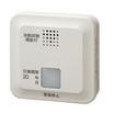 住宅用火災警報器『SA-182E』 製品画像