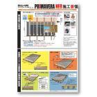 プリマヴェーラ・ネオ 施工要領資料 製品画像