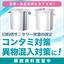 【解説資料】サニタリー性に優れたステンレス容器の特長と違い 製品画像