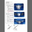 【技術資料】『斜型手動清掃式ダイアコナーDCS』 製品画像