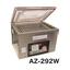自動真空包装機『AZ-292W』 製品画像