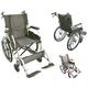 自走式兼介助用車椅子『NICE WAY III』 製品画像