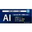 『AI×弁護士』-定額制顧問弁護士サービス- 製品画像