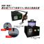 【国産】真空プラズマ装置(49万)大気圧プラズマ装置(34万) 製品画像