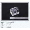 【お困りごと解決事例】精密部品加工・治具製作の部品調達 製品画像