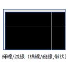 液晶パネルの不良解析 製品画像