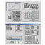 編集・作図・通信ソフト『G-Write(F)』 製品画像