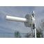 防爆型無線LANシステム『LANEX シリーズ』 製品画像